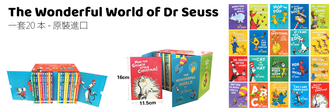 The Wonderful World of Dr Seuss (20 Books)